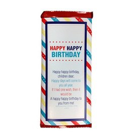Popcorn Tree Primary Birthday Candy Bar Wrapper - Large, 6ct