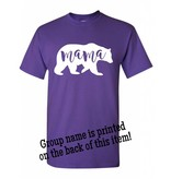 #2 Adult Classic Short Sleeve T-Shirt - Mothers of Multiples
