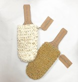Handmade Crochet Wine Cozy (plain)