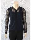 Rosemunde Shirt With Buttons