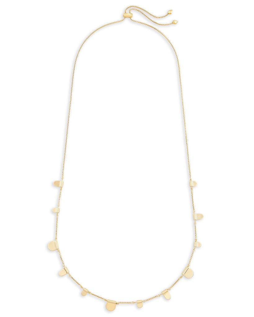 Olive Necklace - Gold Metal