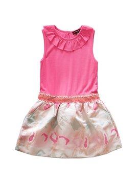 Imoga Patsy Dress - Jelly