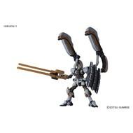 BAN - Bandai Gundam Atlas Gundam Thunderbolt Ver HG