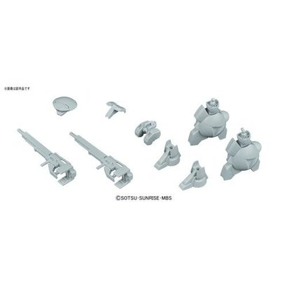 "BAN - Bandai Gundam 214480 MS Option Set 9 ""Gundam IBO"", Bandai HG 1/144"