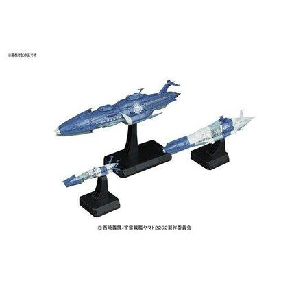 "BAN - Bandai Gundam 215636 Yunagi Combined Cosmo Fleet ""Star Blazers 2202"", Bandai Star Blazers/Space Battleship Yamato 1/1000"