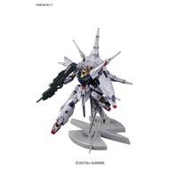 BAN - Bandai Gundam 1/100 Providence Gundam Limited Edition