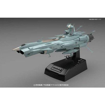 BAN - Bandai Gundam 214500 1/1000 Andromeda Movie Effect Str Blzrs 2202