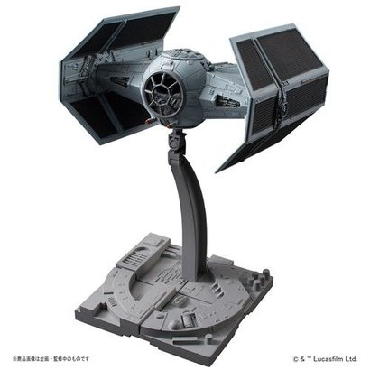 "BAN - Bandai Gundam 191407 Tie Advanced x1 ""Star Wars"", Bandai Star Wars 1/72 Plastic Model"