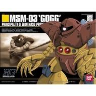 BAN - Bandai Gundam 1/144 HG HGUC MSM-03 Gogg