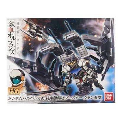 BAN - Bandai Gundam 201891 HG Orphans 1/144 Gundam Barbatos + Booster