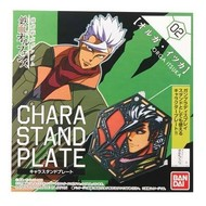 BAN - Bandai Gundam Character Stand Plate Orga Iron-Blooded Orphans