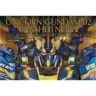BAN - Bandai Gundam 1/60 Unicorn Gundam 02 Banshee Norn Gundam U PG