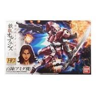 BAN - Bandai Gundam #10 Amida's Hyakuren
