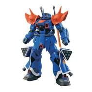 BAN - Bandai Gundam 1/100 Efreet Kai Gundam The Blue Destiny