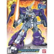 BAN - Bandai Gundam Gundam Aesculapius