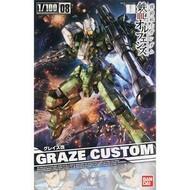 BAN - Bandai Gundam 1/100 Graze Custom Gundam Ion Blooded Orphans