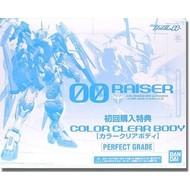 BAN - Bandai Gundam 00 RAISER 1/60 Clear Parts PG