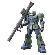 BAN - Bandai Gundam 206316 HG The Origin Zaku I Gundam The Origin