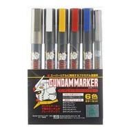 GNZ-Gunze Sangyo Gundam Marker Basic Set of 6
