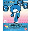 BAN - Bandai Gundam 200583 Lightning Blue Petei-Beargguy Gundam Bld Fighter