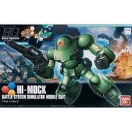 BAN - Bandai Gundam #27 Hi-Mock  HGBF