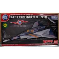 """BAN - Bandai Gundam No. 02 Ultra Hawk 001 """"Ultraman"""", Bandai Mecha Collection"""