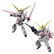 BAN - Bandai Gundam NXEDGE STYLE UNICORN DEST ACTION FIGURE