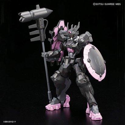 "BAN - Bandai Gundam 215630 #37 Gundam Vual  ""Gundam IBO Moonlight"" Bandai HG IBO"