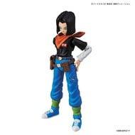 BAN - Bandai Gundam Android #17 Figure-Rise Standard