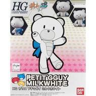 BAN - Bandai Gundam #05 Petit'Gguy Milkwhite