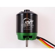COB Cobra Motors Cobra C-4130/16 Brushless Motor, Kv=390