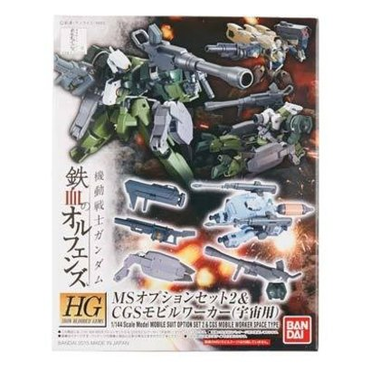 BAN - Bandai Gundam 201880 HH 1/144 MS Opt Set2 & CGS Mobile Worker