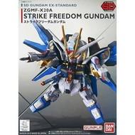 BAN - Bandai Gundam EX-Standard Strike Freedom Gundam SD