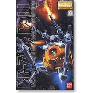 BAN - Bandai Gundam 134096 - BALL MS 8th TEAM MG