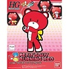 BAN - Bandai Gundam 200582 Burning Red Petit-Beargguy Gundam Build Fighters
