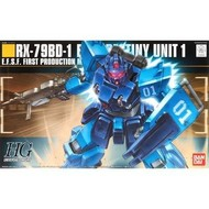 BAN - Bandai Gundam #80 RX-78BD-1 Blue Destiny Unit 1 Bandai Gun HG