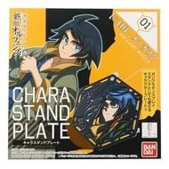 BAN - Bandai Gundam Mikazuki Character Stand Plate