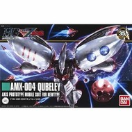 BAN - Bandai Gundam HGUC 1/144 Qubeley Zeta Gundam