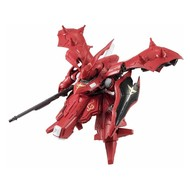Tamashii Nations 06307  NIGHTINGALE CHAR'S CNTRAT Action Figure