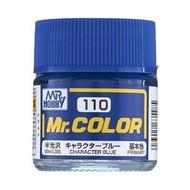 GNZ-Gunze Sangyo C110 Semi Gloss Character Blue 10ml