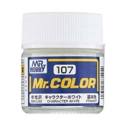 GNZ-Gunze Sangyo GNZ-C107 Semi Gloss Character White 10ml