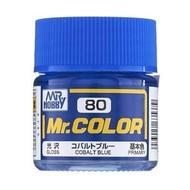 BAN - Bandai Gundam GNZ-C80 Semi Gloss Cobalt Blue 10ml