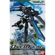 BAN - Bandai Gundam #6 Over Flag 1/100, Bandai Gundam 00