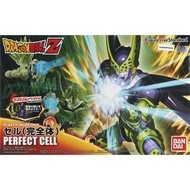 BAN - Bandai Gundam Perfect Cell Dragon Ball Z Figure-Rise Standard