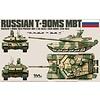 TMK - TIGER MODEL LTD 35 4612 1/35 Russian T-90MS MBT