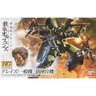 "BAN - Bandai Gundam 201874 #02 Graze Standard/Commander Type ""Gundam IBO"" Bandai HG IBO"