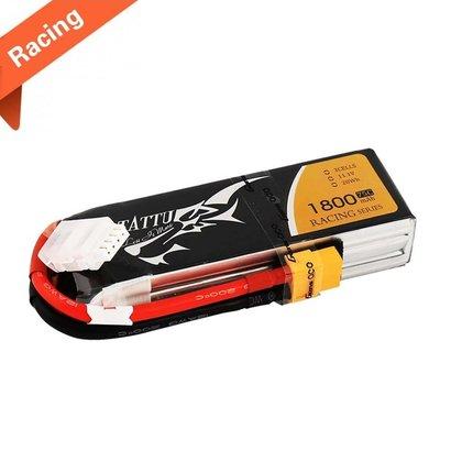 Tattu Tattu 1800mAh 11.1V 75C 3S1P Lipo Battery Pack Racing with XT60 plug