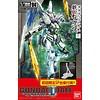 """BAN - Bandai Gundam 214481 Gundam Bael """"Gundam IBO"""", Bandai Full Mechanics 1/100"""