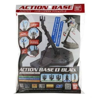 BAN - Bandai Gundam 148215 1/100 Black Display Stand Action Base I MG