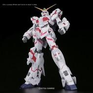 BAN - Bandai Gundam Unicotn Gundam Destroy Model 1/48